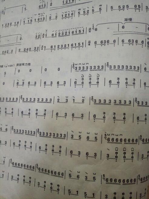 古筝曲《春到拉萨》中托劈用大关节还是小关节?练习时