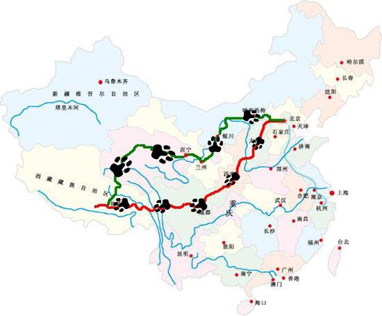 求中国地图