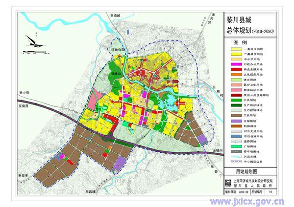 黎川2030铁路规划图