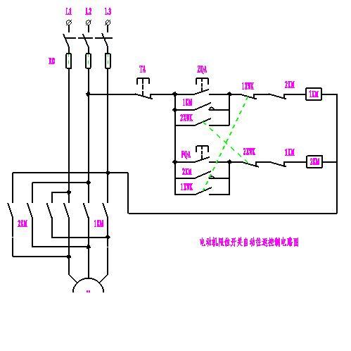 两个行程开关控制电动机正反转,求接线图