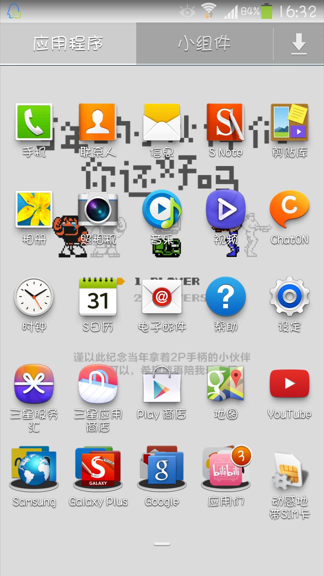 手机qq5.0 取消图标上的数字