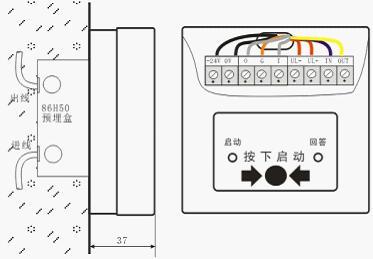 消火栓按钮穿线及接线方式