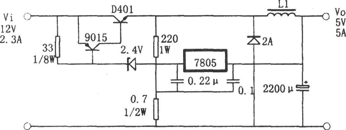 220v交流转变成 5v直流电源的电路图具体是什么样的呀