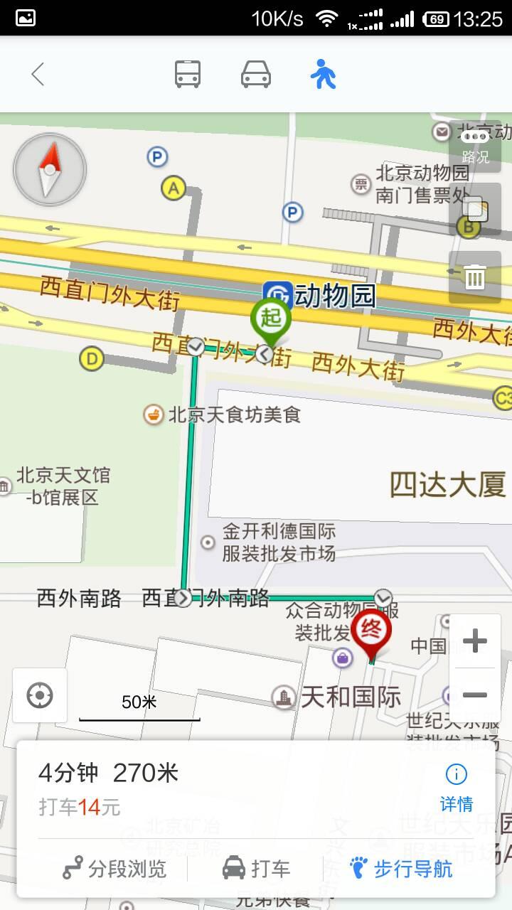 北京动物园服装批发市场坐地铁怎么走