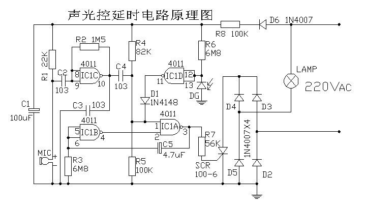 声光控延时电路原理图