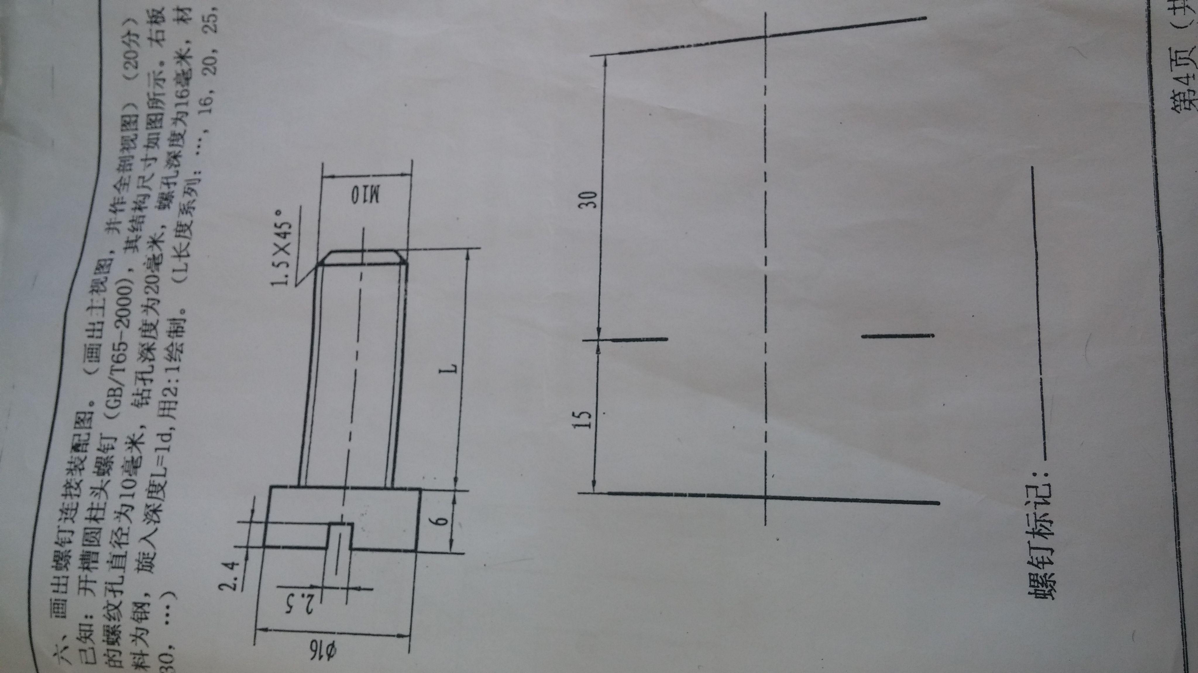 电路 电路图 电子 户型 户型图 平面图 设计图 原理图 4095_2303