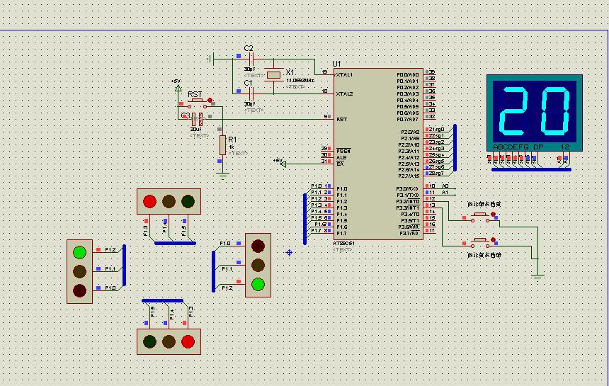基于单片机的交通灯控制系统设计proteus电路图不太会