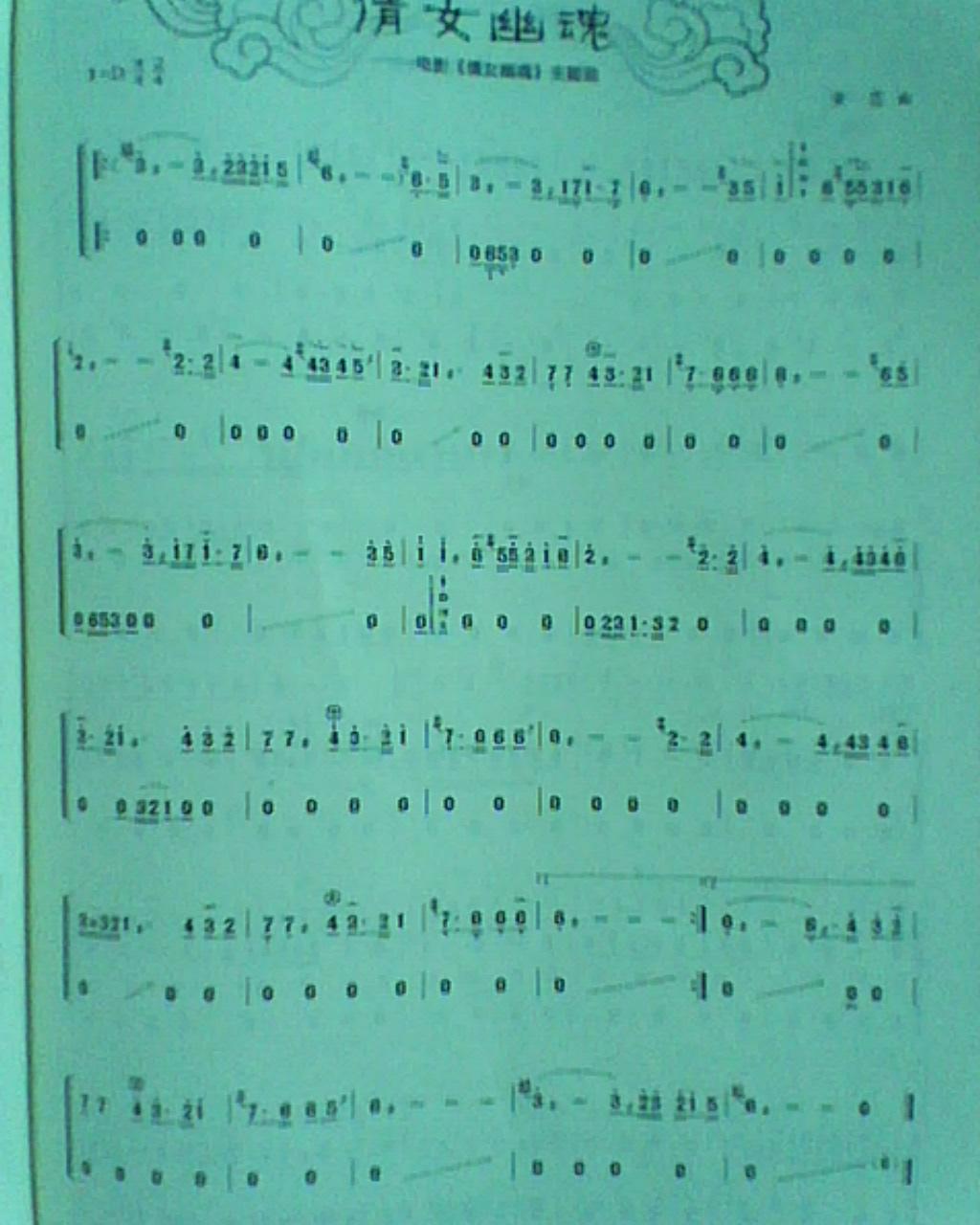 我有古筝的曲谱,希望可以帮你