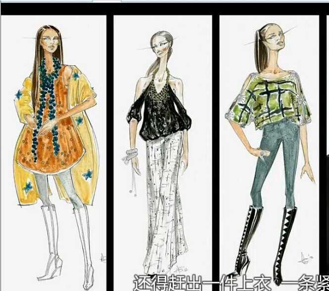 服装设计绘画工具