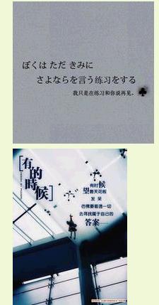 qq男生伤感头像,个签,网名,空间头像,空间名字.要一套