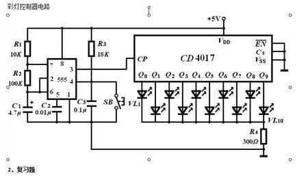 由ne555 cd4017组成的彩灯循环控制(三个色九个灯)的电路图