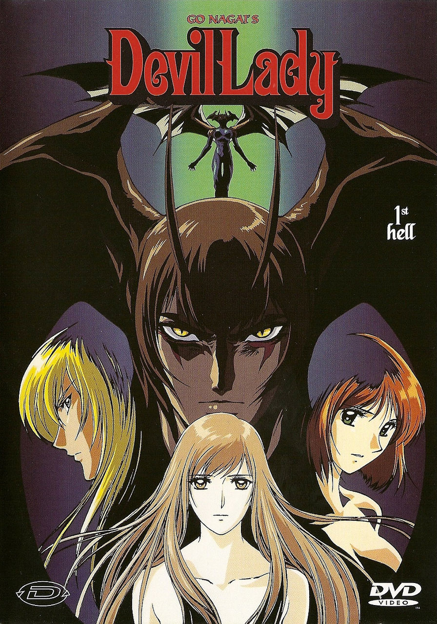《猎魔兽女》《恶魔淑女》 由永井豪漫画改编 还有兄妹篇《恶魔人》