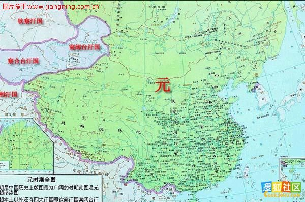 蒙古帝国鼎盛时期地图