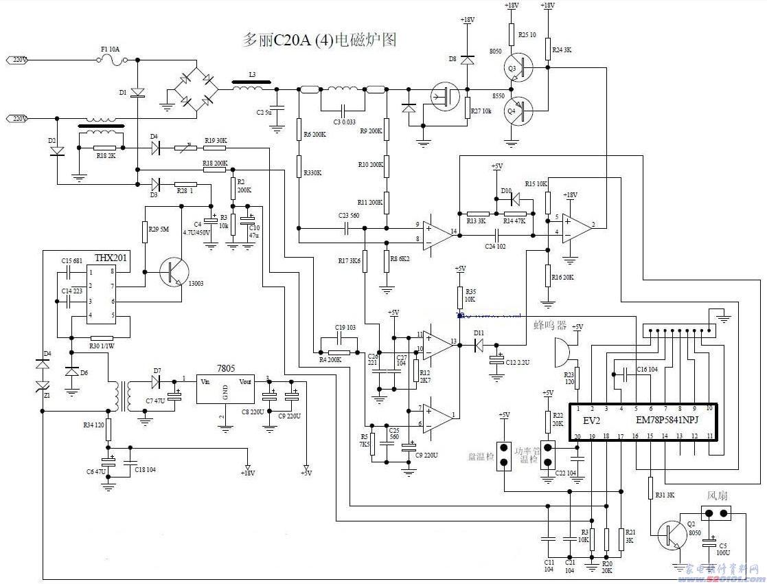 多丽c21a型号电磁炉显示e1怎么维修