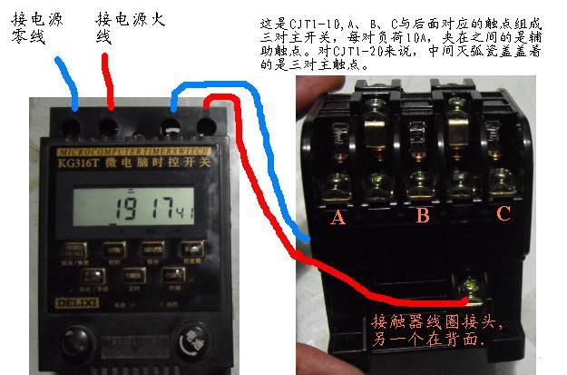 图用220v10a定时开关控制380v交流接触器,后接三相电动机怎么接线图