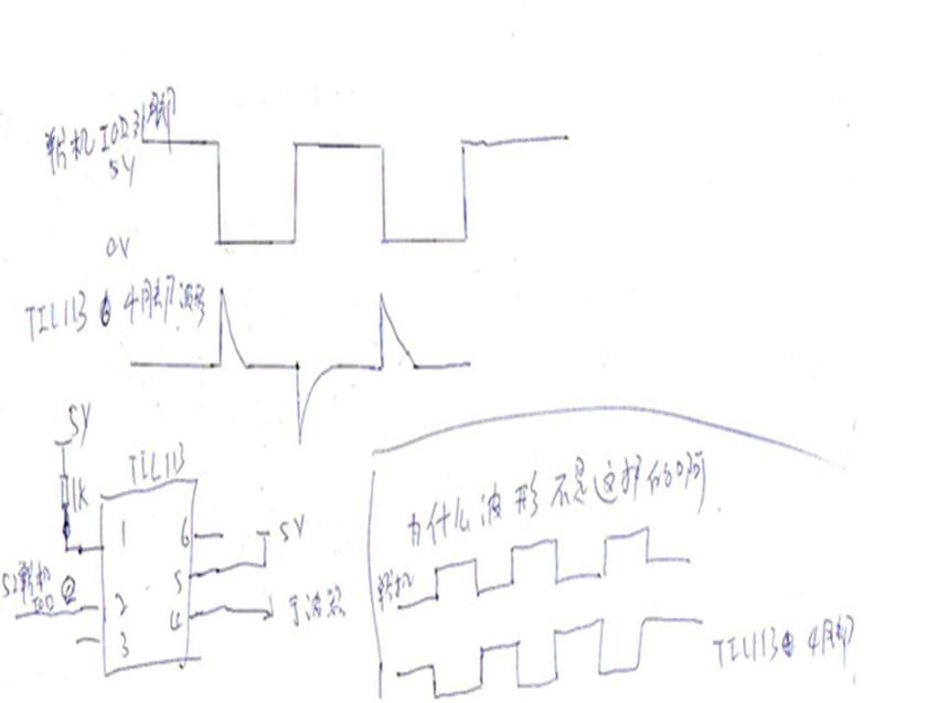 tl113 的问题 单片机 光耦
