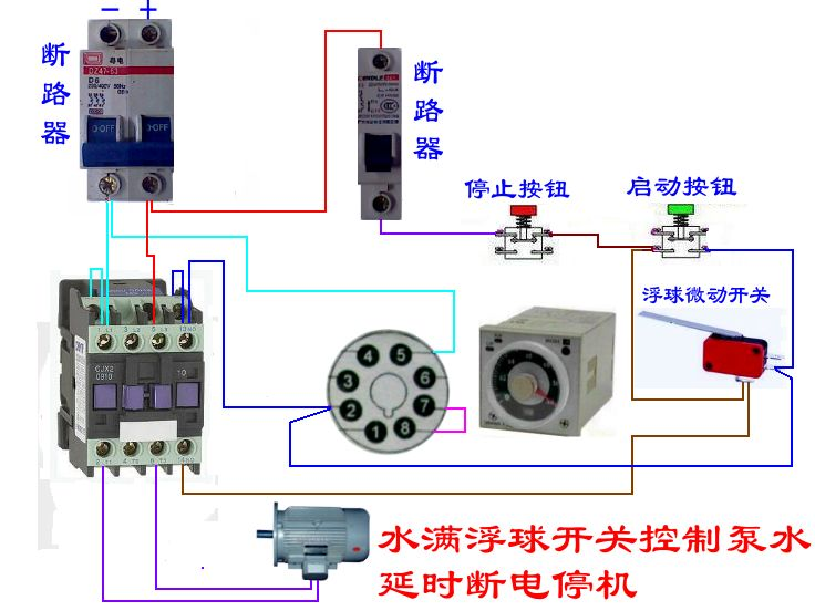 求高手,电机综合保护器,控制水泵接线图