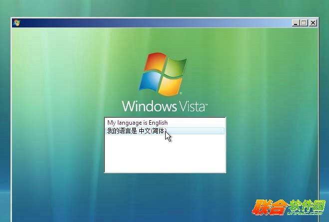 windows vista sp2的上市