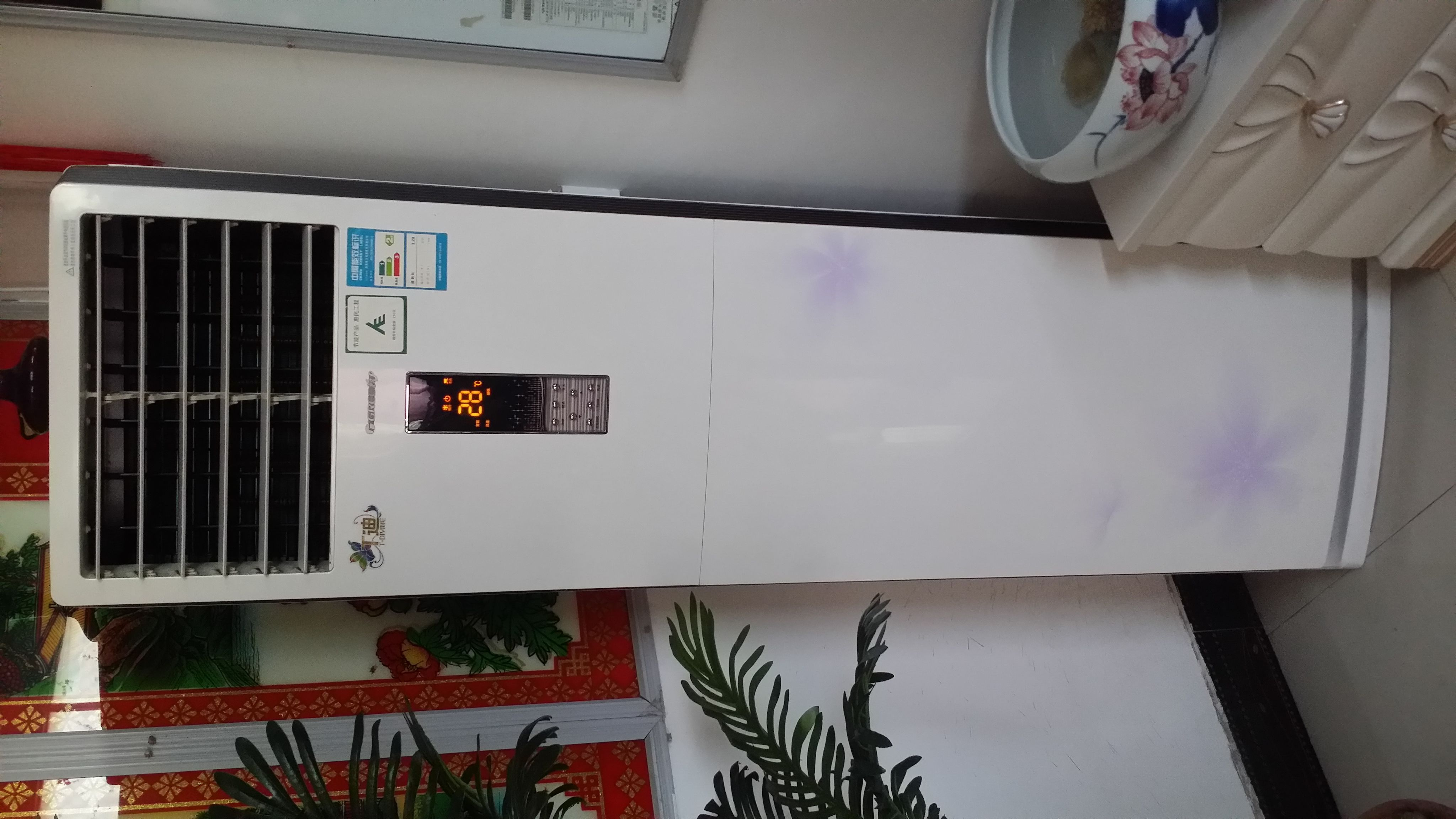 格力空调t迪kfr一72lw(72579)fnba一a2柜机1小时要耗多少度电