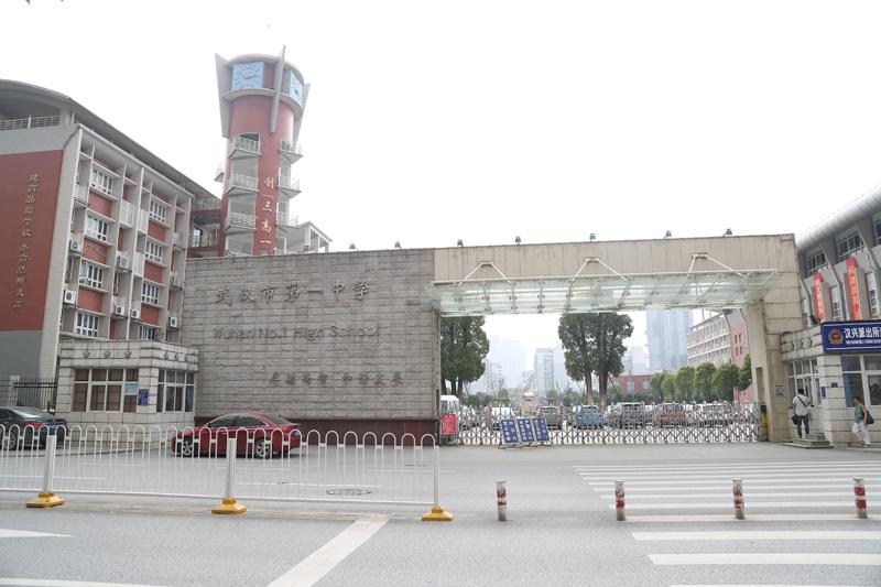 武汉市有哪几所省重点高中?高中生五个图片