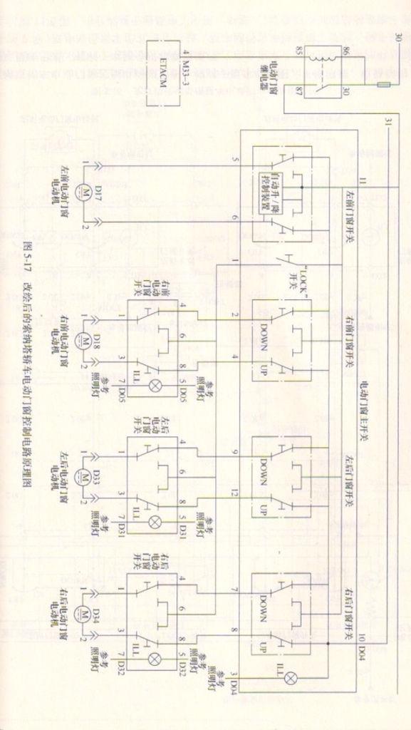 索纳塔轿车电动门窗控制电路原理图(详细工作原理分析