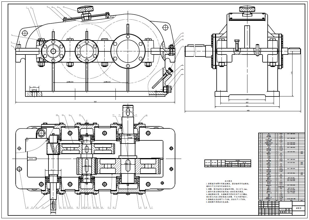 求二级展开式圆柱直齿轮减速器装配图与cad电子图有设计说明书最好图片