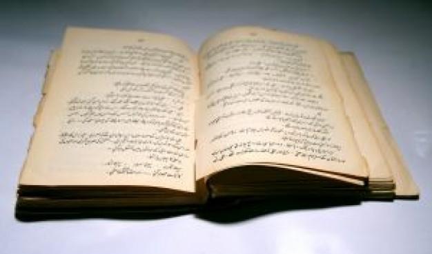 旧书的介绍