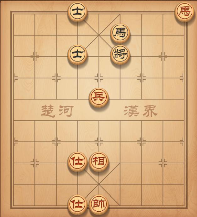天天象棋复定三齐