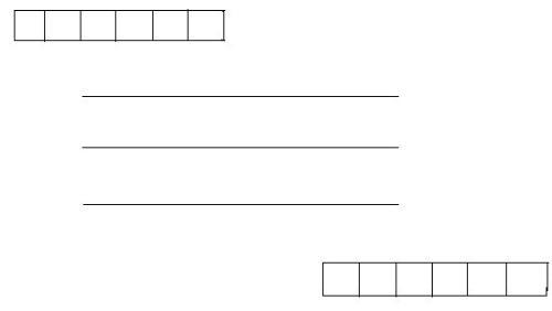 信封上的格式应该怎样写?图片