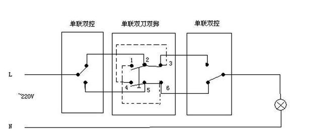 三个开关控制一个灯接线图