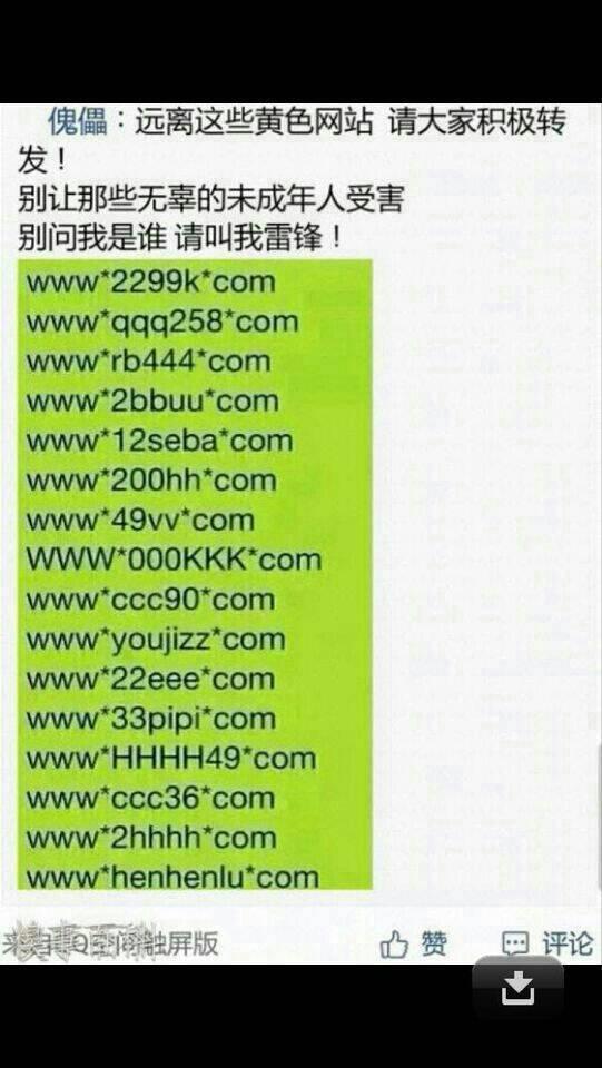 谁能告诉我现在www.77susu.com的网址变成啥了