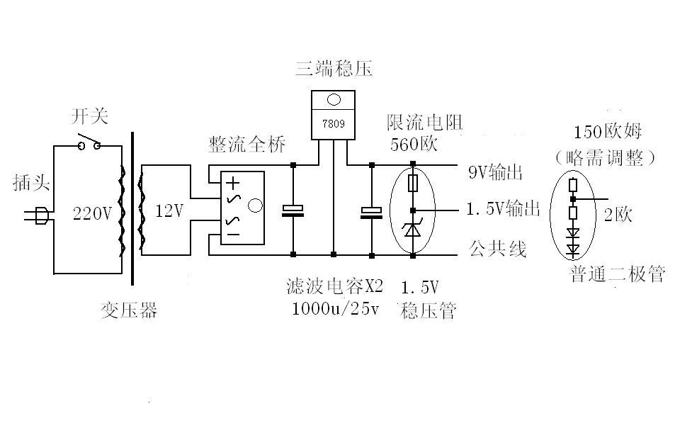 5v 6ma以及9v电路的电路图.及详解