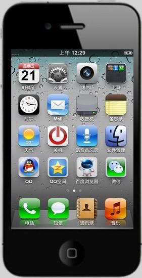 高仿军团手机不了sim卡没有出来中国移动插入打显示苹果版手机图片