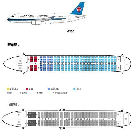 空客320飞机的座位是如何安排的?图片