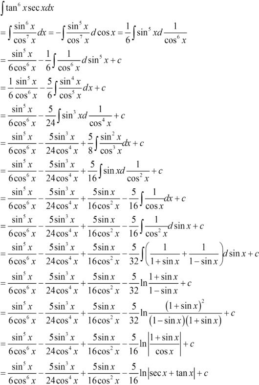 tanx^6*secx的不定积分怎么求如题