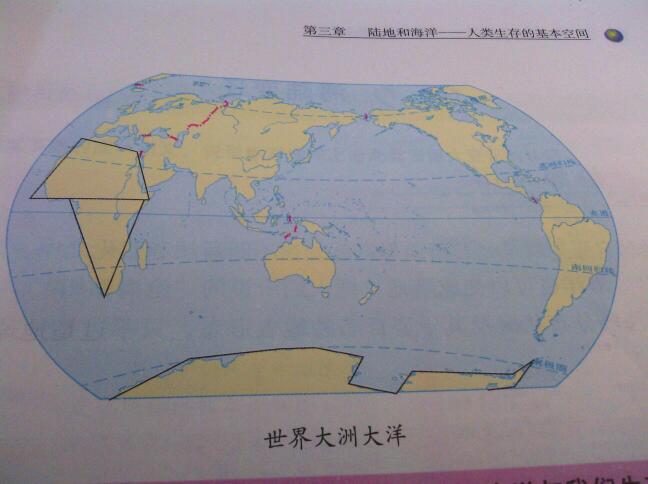南极简图的画法,绘制其余大洲的几何轮廓,并标注七大洲,四大洋的名称