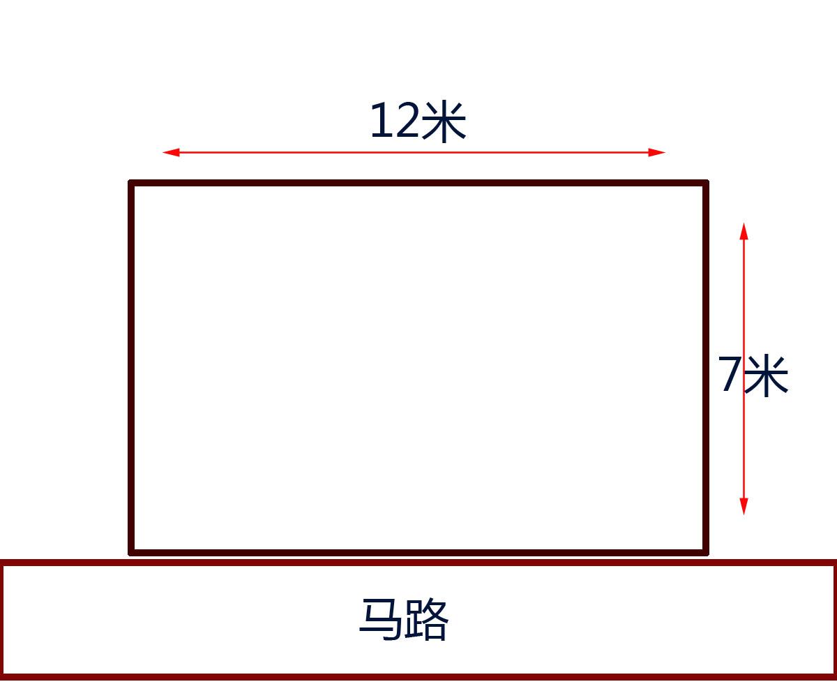 农村盖房2层的住房 长7米 宽12米 想要一个平面设计图图片
