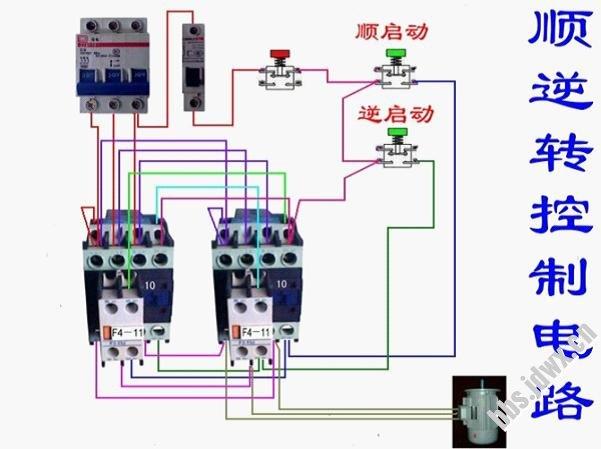 兩個220v交流接觸器怎么互鎖接線?
