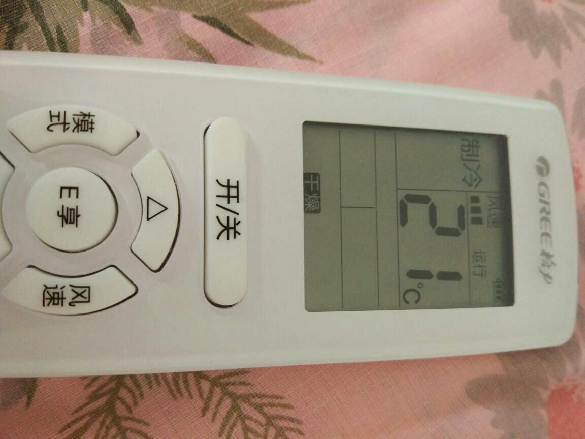 格力空调除湿模式标志是什么样图片