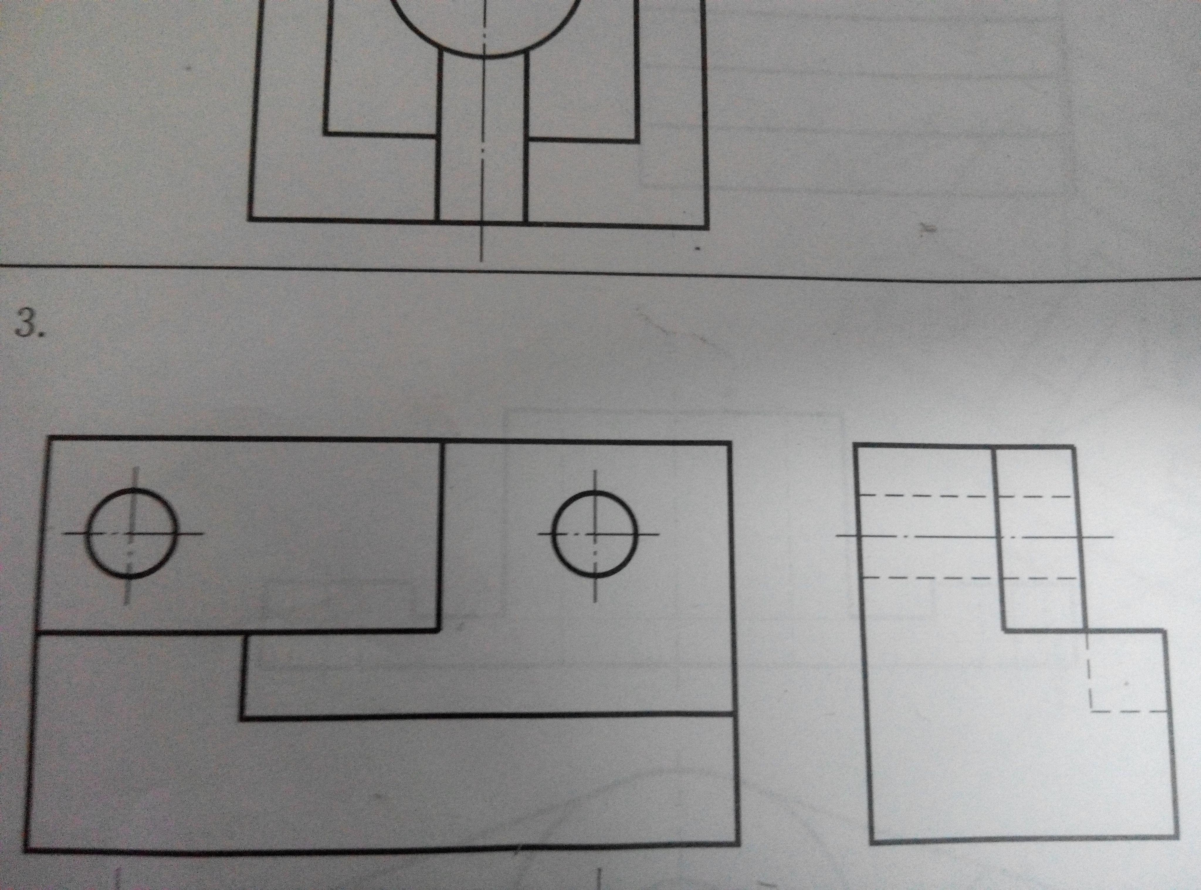 《工程制图》补画第三视图图片