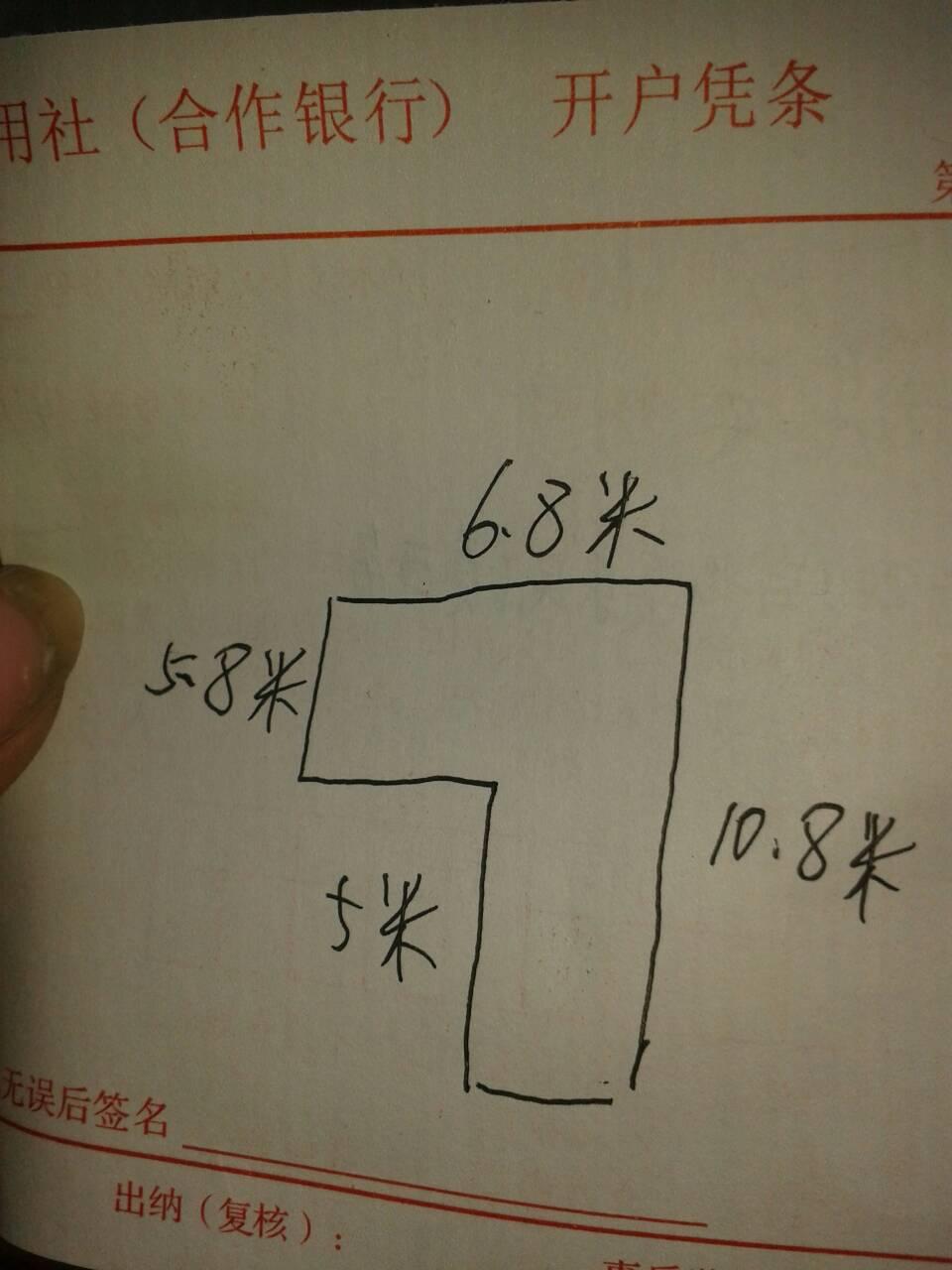 有七字形地皮一块,求房屋设计图