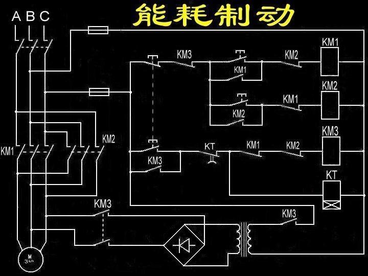 求 三相异步电机双重联锁正反转能耗制动控制电路