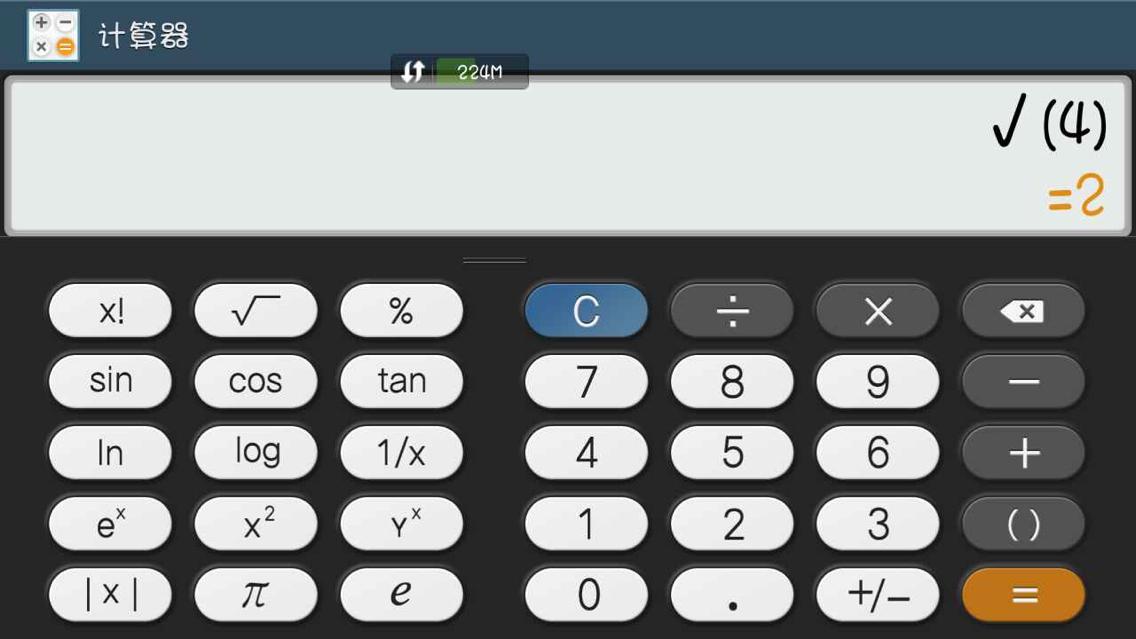 计算器开三次方_计算器怎么开三次方