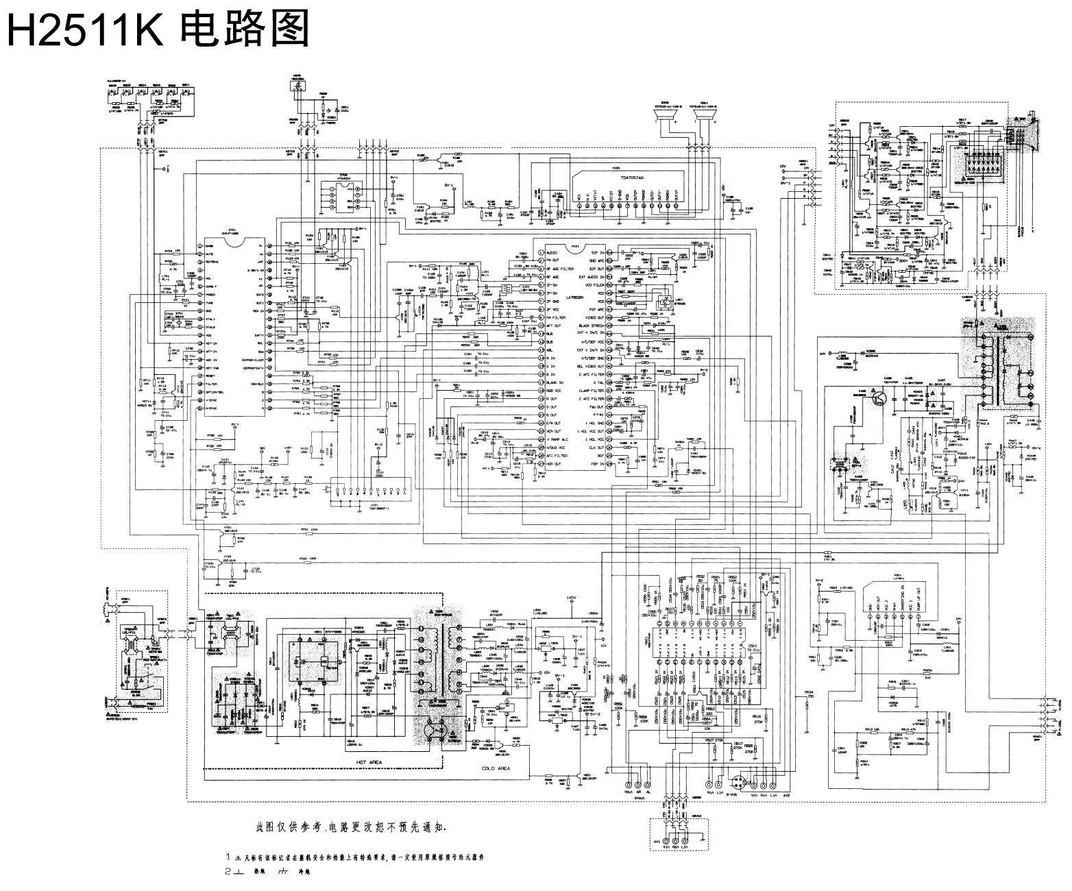 长虹h2511k电路图