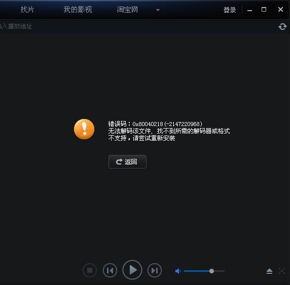 我用视频转换器把ppt教案播放成avi文件转换不了啊影子的游戏文件v视频图片