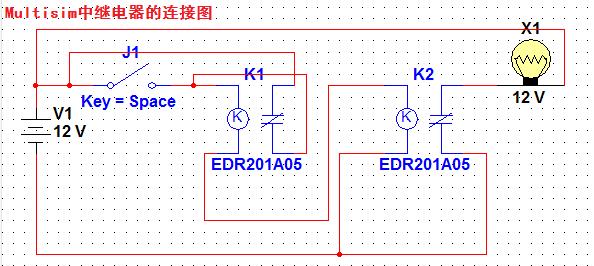multisim中的继电器如何接