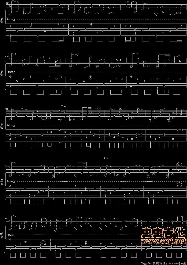 好听!又简单的吉他曲 谱子
