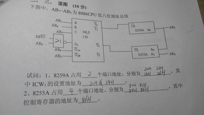 单票 电路 电路图 电子 票 票据 原理图 816_460