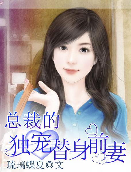 求总裁小说封面底图(素材)