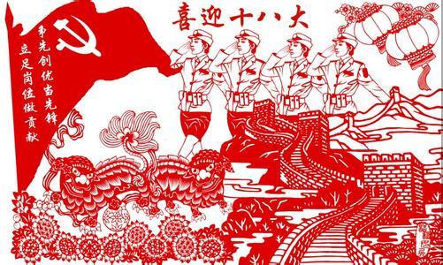 手绘社会主义核心价值观的图片素材,急啊,拜托,拜托